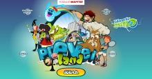 juegos online alimentación Prevenland